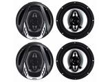 Full Range Car Audio Coaxial Stereo Speakers with Mylar Dome Tweeters