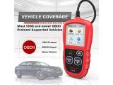 Automotive Engine Fault Code Reader CAN Scan Tool Photo 3
