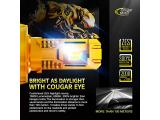 Cougar Motor Wireless 9007 LED Bulb Photo 3