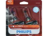 Philips Automotive Lighting H11 X-tremeVision Upgrade Headlight Bulb