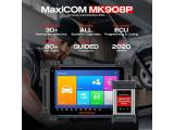 Autel Scanner MK908P (Maxisys Pro) Photo 1