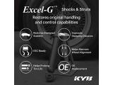KYB 340066 Excel-G Gas Strut Photo 4