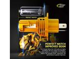 Cougar Motor Wireless H4 LED Bulb, 6500K Slim All-in-One Conversion Kit Photo 2