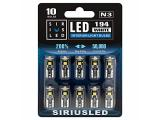 SIRIUSLED 194 LED Bulbs Extremely Super Bright 3030