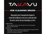 TAKAVU Wheel Brush Big - 18 inches Long 4 inches Wide Soft Bristle - Easy Reach Wheel Rim Detailing Brush Photo 4