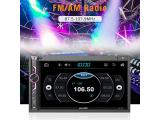7 inch Double Din Digital Media Car Stereo Receiver Photo 3