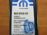 Mopar Chrysler Dodge Jeep Ram 8 and 9 Speed Automatic Transmission Fluid New 7 Quarts Photo 2