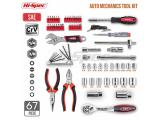 Hi-Spec 67 Piece Auto Mechanics Tool Kit Set with SAE Sockets Photo 1